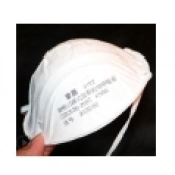 KN95-Maske (Schalenform) aus PP